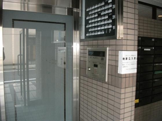 共有部分ライオンズマンション渋谷本町