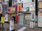 第21東京ビル