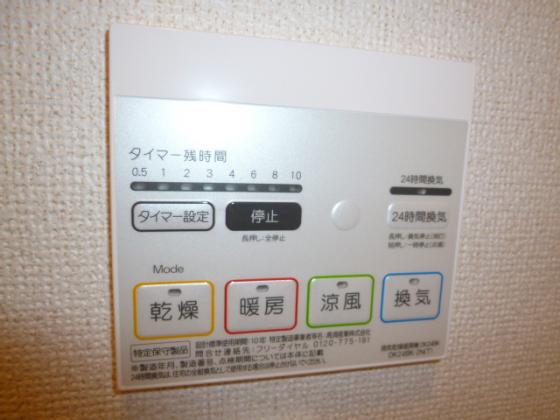 設備浴室乾燥機リモコン