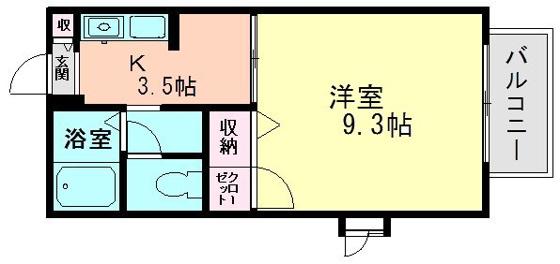 間取り広い洋室9.3帖と、3.5帖のキッチン