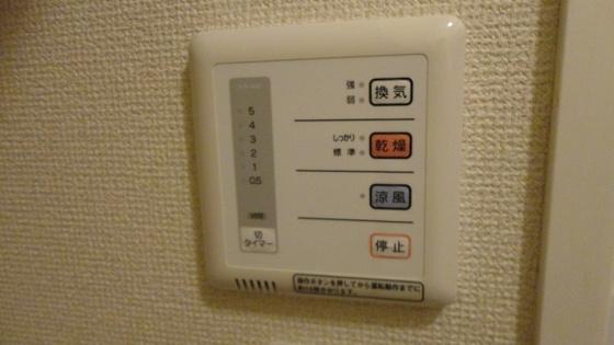 設備☆浴室乾燥機☆
