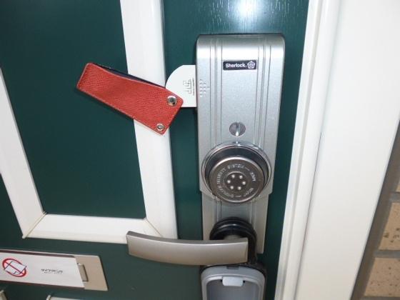 セキュリティカードキー