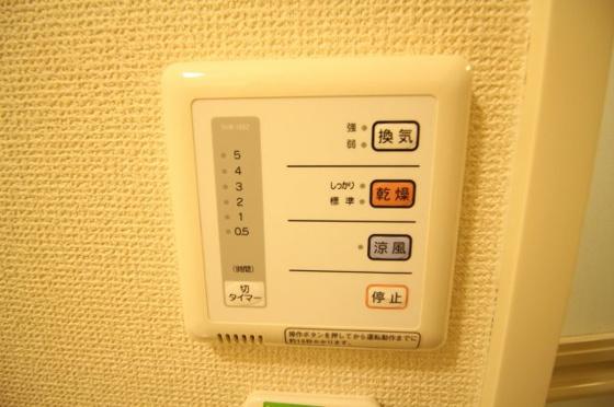 設備★浴室乾燥機★