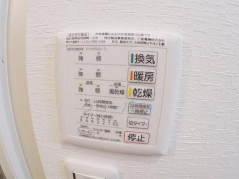 内装浴室乾燥機付き