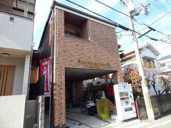 その他尼崎市大庄西町2丁目にございます。