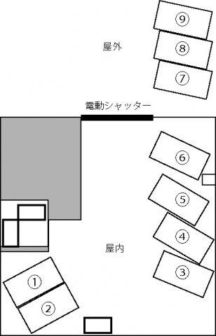 区画図屋内7台 屋外2台