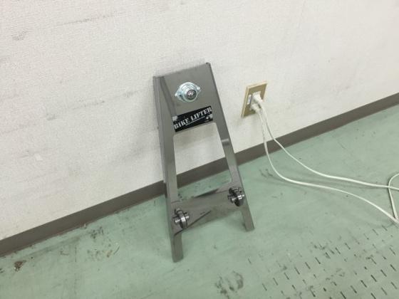 設備バイクリフター