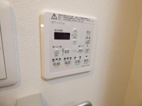 設備有ると嬉しい浴室乾燥機です。