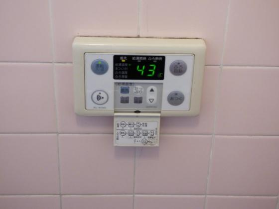 設備浴室給湯もしっかり完備。