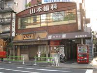 藤田萬年堂ビル(4F)の画像1