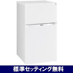 設備2ドア冷蔵庫 イメージ写真