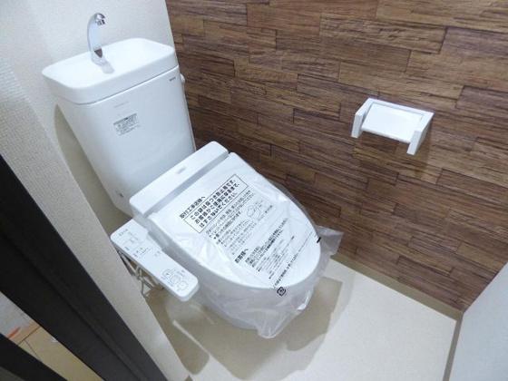 トイレうれしい温水洗浄便座です。