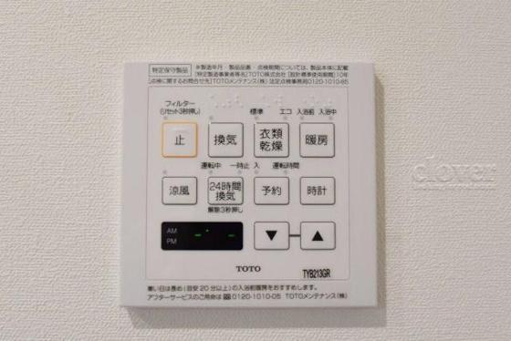 内装浴室乾燥機能付