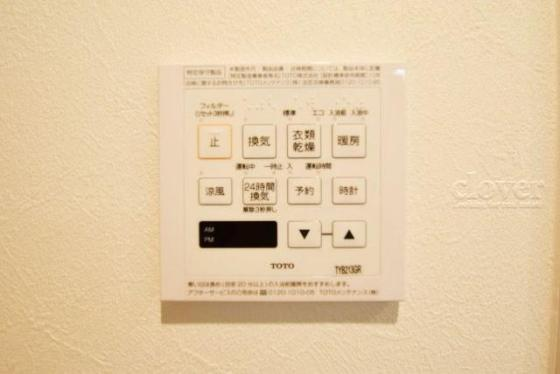 浴室浴室乾燥機能付