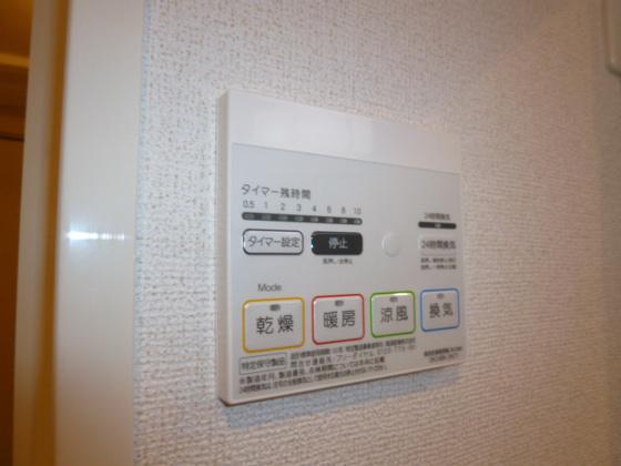 その他浴室乾燥機リモコン