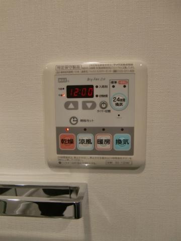 設備浴室乾燥機パネル ※参考写真