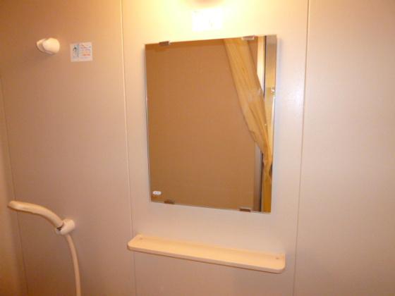 洗面所浴室鏡