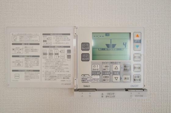 設備ガス床暖房(2ウェイ切替スイッチ)