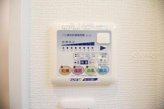 浴室浴室乾燥機付き