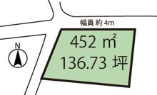可部町桐原字大珍売土地の画像