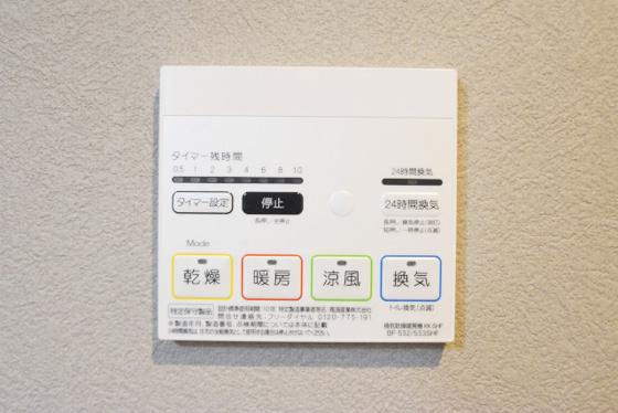 内装浴室乾燥機操作パネル