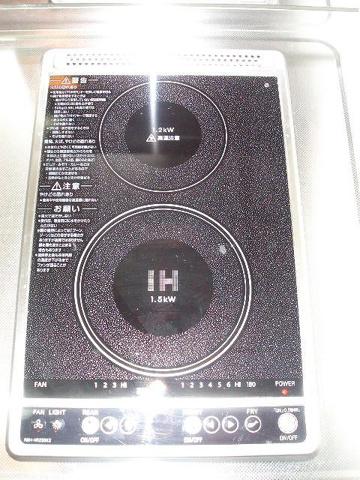キッチン電気コンロ:2口