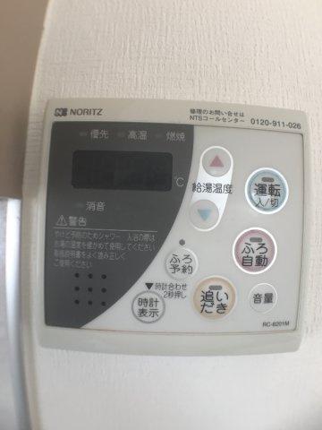 設備キッチン横にあるリモコン。