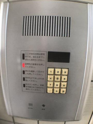 セキュリティオートロック。