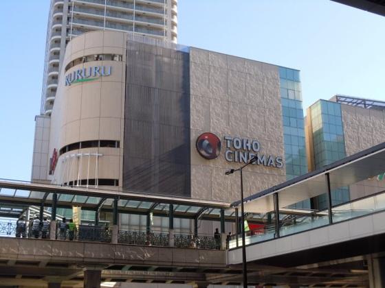 商業住居複合施設「くるる」※TOHOシネマ (本物件から徒歩5分)