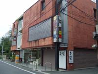 戸田ビルの画像1
