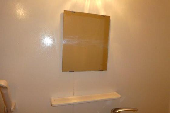 浴室浴室鏡