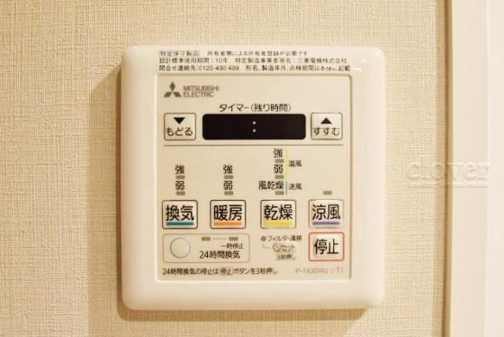 浴室浴室乾燥機操作パネル