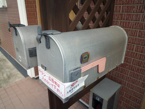 設備郵便ポスト