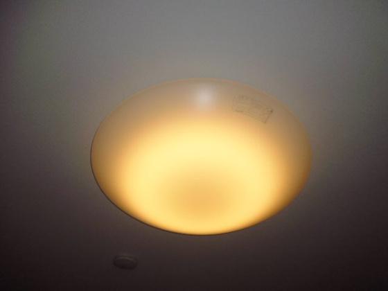 設備照明器具