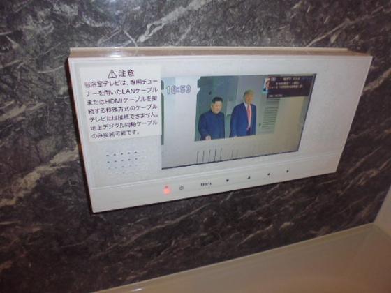 設備浴室TV