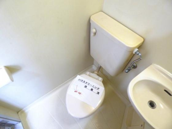 トイレキレイにお手入れ完了しています。