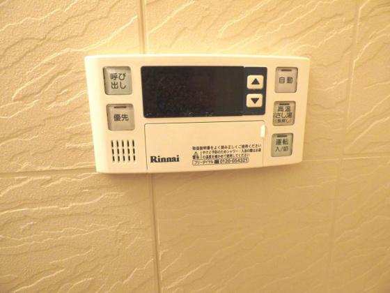 設備便利な高温差し湯機能も完備。
