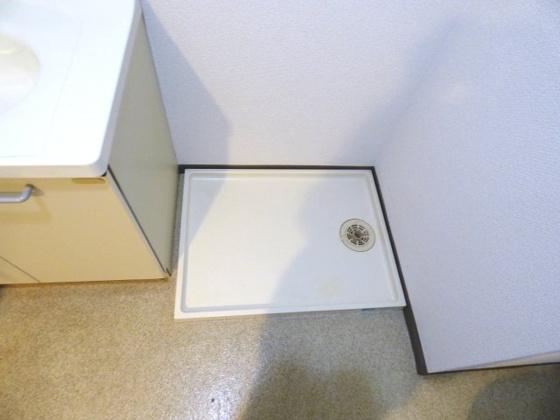 その他洗濯機はもちろん室内に設置可能。