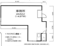 KATO HOUSEの画像1