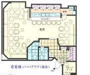 赤坂扇やビルの画像1