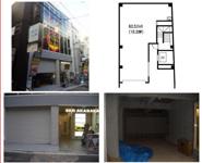 SKR赤坂ビルの画像1