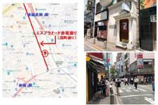東洋グリーン赤坂ビルの画像1