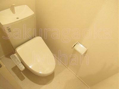 トイレ同物件別室