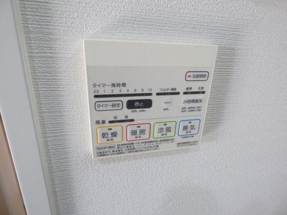 設備あると便利な浴室乾燥機。