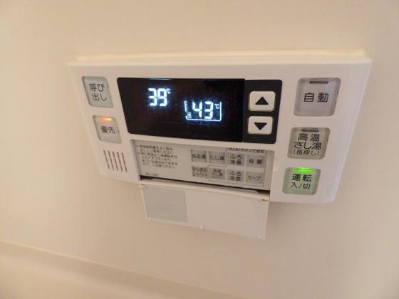 設備便利な高温差し湯機能付き。