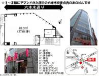六本木天城ビルの画像1