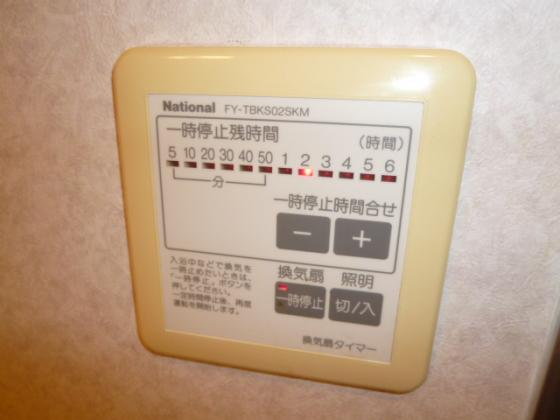 浴室浴室換気扇リモコン