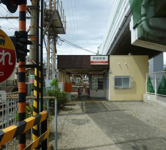 その他南海高野線 芦原町駅徒歩17分です