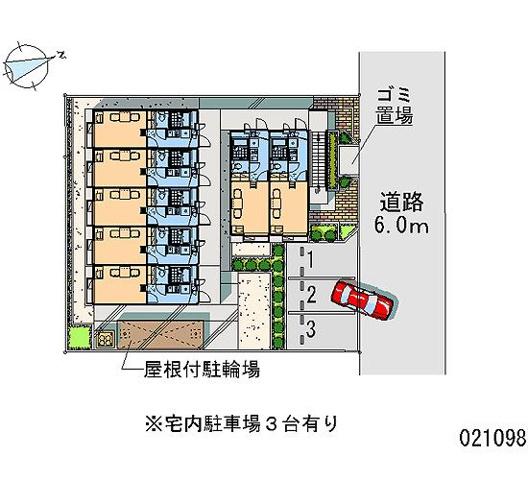 駐車場駐車場