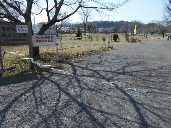 周辺■市民グランド・子供キャンプ場ー徒歩20分
